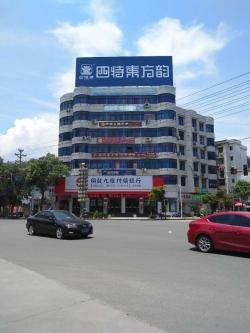 四特东方韵铜鼓LED广告屏