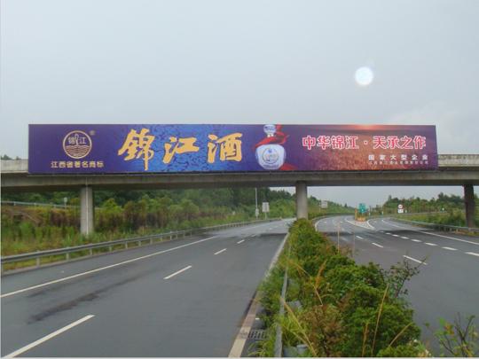 江西全省高速路段跨线桥广告发布