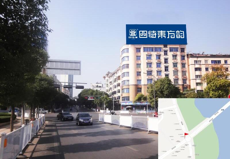 四特东方韵鹰潭LED广告屏