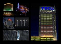 TECO公寓效果图
