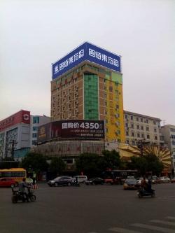 四特东方韵宜春市LED广告屏