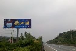 江西全省高速路段高立柱广告发布