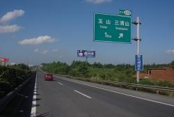 江西全省高速路段高立柱广告发布2