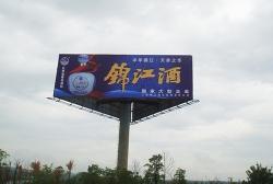 江西全省高速路段三面体广告发布