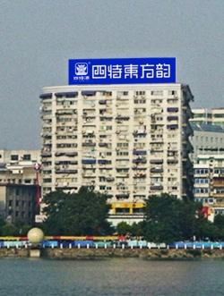 四特东方韵九江市LED广告屏