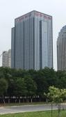 四特酒南昌总部大楼含弘广场楼顶广告牌